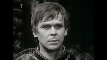Zločin na Zlenicích hradě (1971) [TV film]