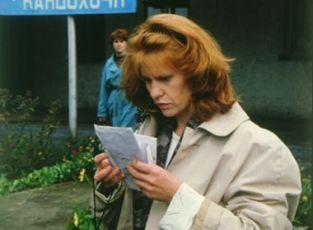 S láskou, Lilja (2002)