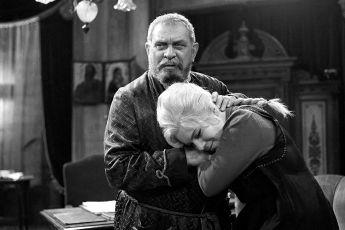 Jegor Bulyčov (1968) [TV inscenace]