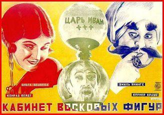 ruský plakát