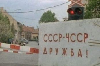 Běž domů, Ivane (2010) [TV film]
