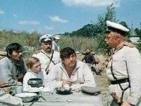 Dva kapitáni (1976) [TV minisérie]