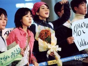 Donggabnaegi gwaoehagi (2003)
