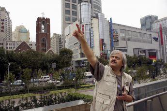 Zmenil tvár Šanghaja (2010) [TV film]