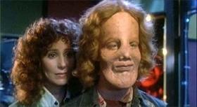 Maska (1985)