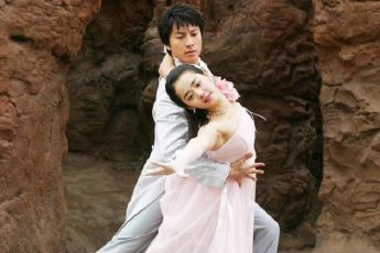 Daenseo-ui sunjeong (2005)