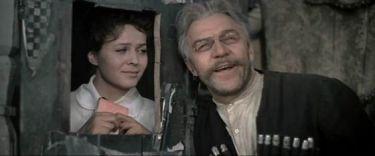 Útěk (1971/2)