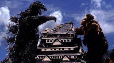 King Kong vs. Godzilla (1962)