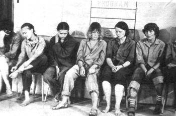 Pavučina (1986)