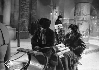 Savoy Hotel 217 (1936)
