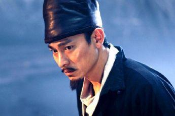 Detektiv Dee a záhada smrtícího ohně (2010)
