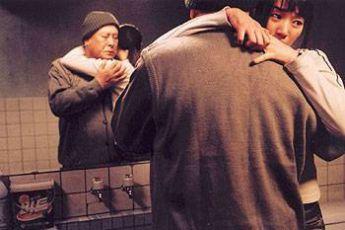 Gajok (2004)