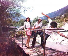 Rača, láska moja (1977)