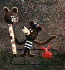 Pojďte pane, budeme si hrát (1965)