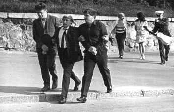 Povolte start (1971)