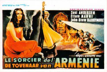 Řím proti Římu (1964)