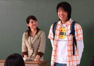 Cheonnun (2007)