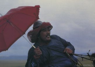 Urga (1991)