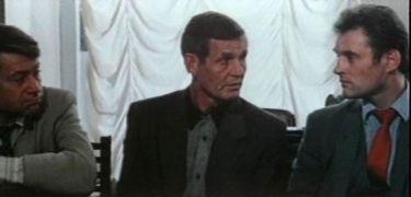 Velmi důležitá osoba (1984)