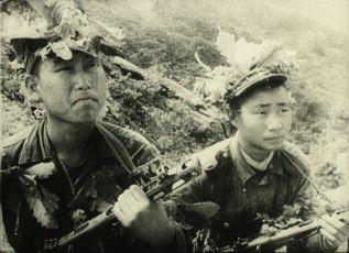 Bojující Korea (1952)