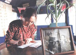 Adresát neznámý (2001)