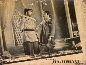 Rajdhani (1956)
