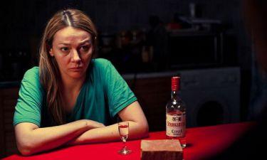 Den žen (2012)
