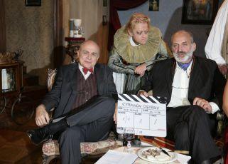 Cyranův ostrov (2010) [TV seriál]