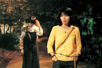 Yeonae soseol (2002)