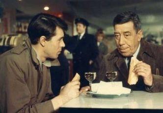 Otec a dcera (1966)