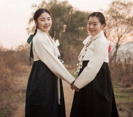 Gwi-hyang (2016)