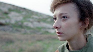 Me'ever laharim vehagvaot (2016)
