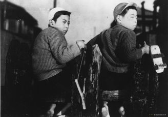 Narodil jsem se, ale... (1932)