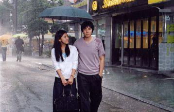 Kidari ajeossi (2004)