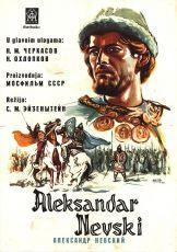 Alexander Něvský (1938)