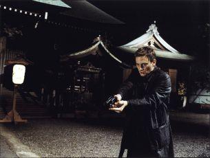 Inju, bestie ve stínu (2008)