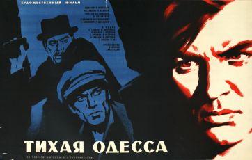 Tichá Oděsa (1967)