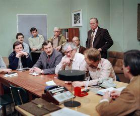 Valutová příhoda (1986) [TV epizoda]