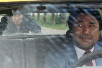 Hellowoo Goseuteu (2010)