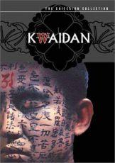 Kwaidan - Černé vlasy (1964)