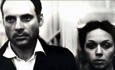 Bluszcz (1984)