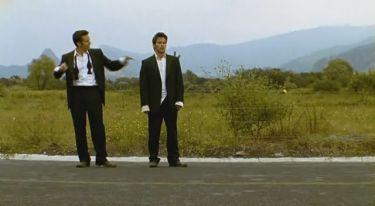 Připraven nebo ne (2009)