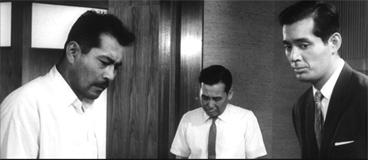 Nebe a peklo (1963)