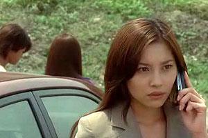 Zmeškaný hovor II (2005)