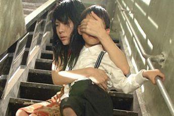 Heirloom (2005)