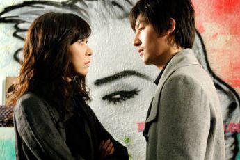 Čas (2006)
