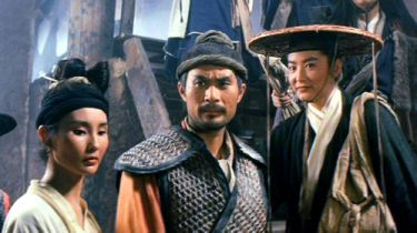 Xin long men ke zhan (1992)