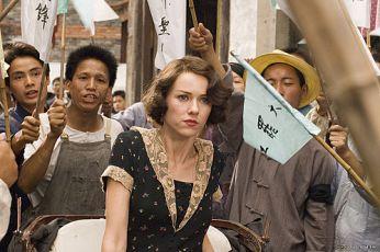 Barevný závoj (2006)