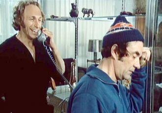 Velký blondýn s černou botou (1972)
