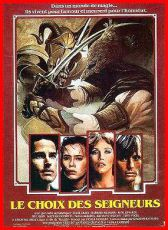 Srdce a zbroj (1983)